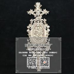 东阳南马枫之木艺 中式木雕贴花-北京木雕贴花