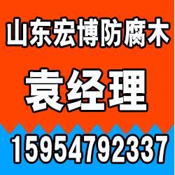 临沂防腐木安装厂家_临沂防腐木安装_宏博防腐木图片