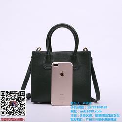 美袋子皮具、广州花都真皮包包市场、真皮包包图片