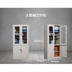 正合文件柜物美价廉(图)_办公室文件柜_栖霞办公室文件柜图片