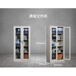 正合文件柜(图)、文件柜、景县文件柜图片