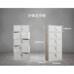 乐陵办公室文件柜 正合文件柜规格齐全 办公室文件柜