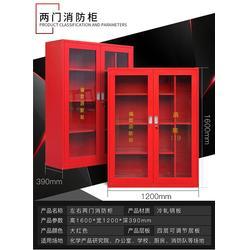 组合消防柜功能_正合文件柜(在线咨询)_组合消防柜图片