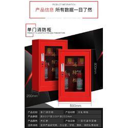 济南消防展示柜_正合文件柜品质优良_消防展示柜直销图片