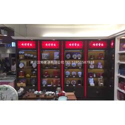 常州展柜厂_烤漆童装展柜厂家_南京汉特图片