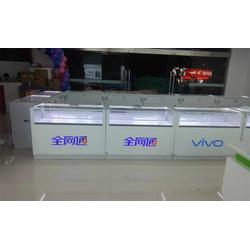 手机柜台多少钱 南京手机柜台 南京汉特厂家(多图)图片