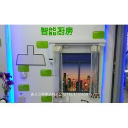 南京汉特家俱,业务受理台,电信业务受理台图片