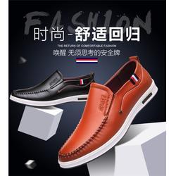 CLAW MONEY男鞋、广东男鞋、乐淘网图片