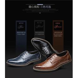 古奇天伦男鞋多少钱,山西古奇天伦男鞋,乐淘网图片