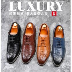 男式-男式商务皮鞋-乐淘网(优质商家)图片