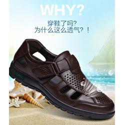 男式商务皮鞋专卖店-乐淘网-天津男式商务皮鞋图片