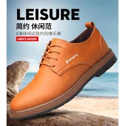 男士豆豆鞋搭配,乐淘网,湖南男士豆豆鞋图片