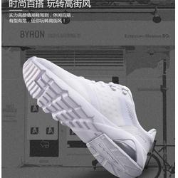 运动跑步鞋,跑步鞋,乐淘网(查看)图片