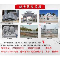 洛阳牌坊-雅宏石雕牌坊定制-三门三楼牌坊图片