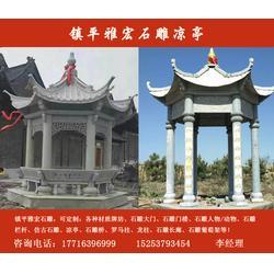 订做石雕凉亭长廊-雅宏石雕(在线咨询)郑州凉亭图片
