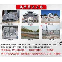仿汉白玉栏杆-雅宏石雕栏杆厂家-许昌栏杆图片