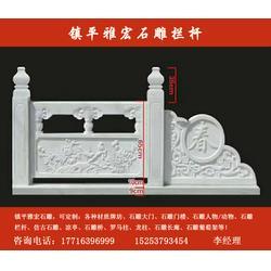 洛阳栏杆-仿汉白玉栏杆-雅宏石雕(推荐商家)图片