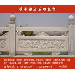 洛阳栏杆-雅宏中式石栏杆-桥梁仿石栏杆图片