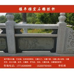 雅宏汉白玉石雕栏杆(图)_花岗岩石雕栏杆_新乡栏杆图片