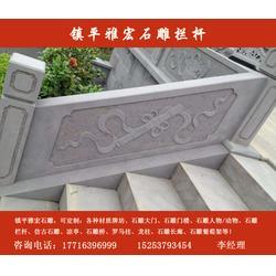 许昌栏杆-雅宏石雕栏杆厂家-桥梁仿石栏杆图片