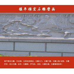 晚霞红石雕壁画_雅宏石雕壁画定制_河南壁画图片