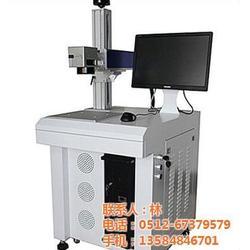 杭州激光打标机|莱盈激光科技有限公司图片