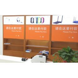 华为手机柜台哪家好|南京汉特生产商|南京手机柜台图片