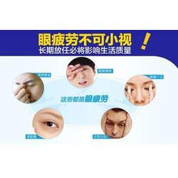 视力训练仪_朝阳视力训练_视力训练仪效果图片