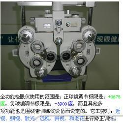 如何视力康复,乐东视力康复,健瞳公司(查看)图片