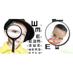 专业眼视光学多少钱图片