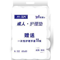 成人纸尿裤|周口成人纸尿裤供应|康悦卫生用品(优质商家)图片