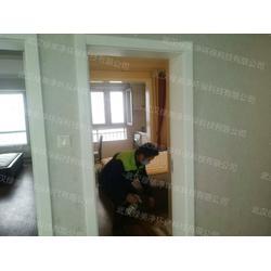 室内除甲醛-甲醛-武汉绿美净环保(查看)图片