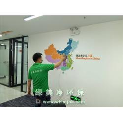 绿美净环保 室内空气治理-汉口空气治理图片