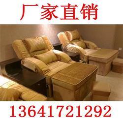 【得科得利】(图),驻马店电动沙发厂家,电动沙发图片
