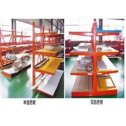 绍兴悬臂式货架、 苏州中仓仓储货架、供应悬臂式货架图片