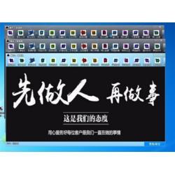 店铺淘客_店铺淘客OEM定制_【店铺淘客OEM】(优质商家)图片