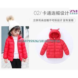 儿童羽绒服_生产厂家定做新款直销便宜图片