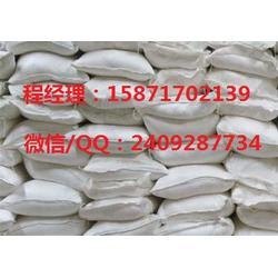 苄基胂酸生产厂家图片