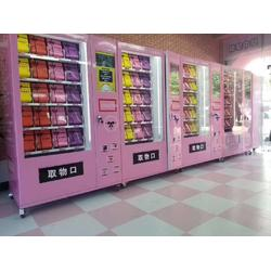 金品动漫 江苏商场福袋机,苏州福袋机厂家-福袋机图片