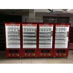 1元嗨购机分制冷盒常温型-1元嗨购机-金品动漫(查看)价格