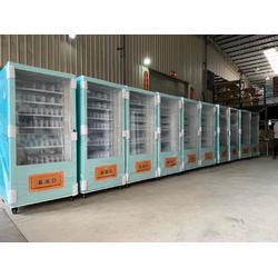 定制售货机 触摸屏饮料售货机-售货机-金品动漫(查看)图片