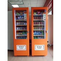 1元嗨购售货机前景-1元嗨购售货机-金品动漫(查看)