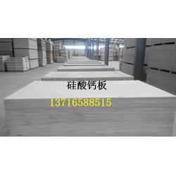 JCT-1温石棉纤维增强硅酸钙板 防火用非燃性纤维增强硅酸钙图片