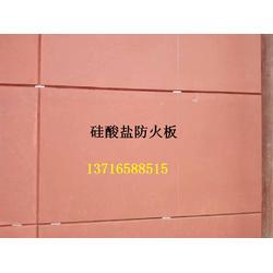 YB1耐火4小时12mm硅酸盐板 240min防火板图片