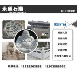 许昌单门石雕牌坊雕刻-郑州单门牌坊-永通石雕牌楼做工精细图片
