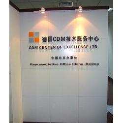 启成广告精准服务(图)、企业背景墙定制、企业背景墙图片