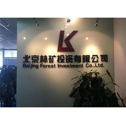 企业背景墙,启成广告精准服务,科技企业背景墙图片