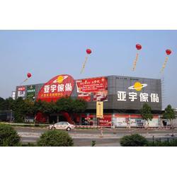 外墙招牌广告定制、东莞东坑外墙招牌广告、启成广告(查看)图片