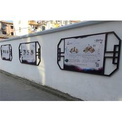 东莞桥头文化墙_启成广告专业服务_西餐厅文化墙图片