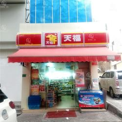 东莞石碣连锁店招牌、启成广告在线咨询、连锁店招牌要求图片